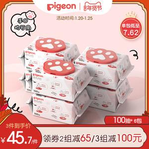 【新品】贝亲旗舰店猫爪加厚湿纸巾