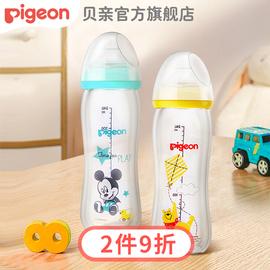 【贝亲官方旗舰店】迪士尼联名宽口径玻璃奶瓶新生儿 160ml/240ml图片