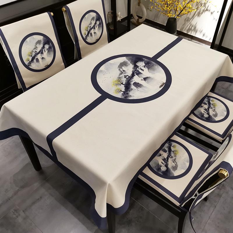 新中式防水防油餐桌布布艺中国风长方形书桌台布家用简约茶几桌布
