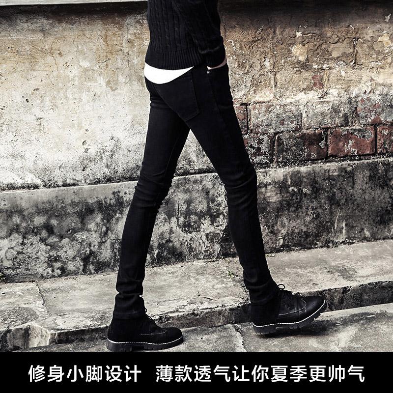 National Fashion Black Jeans Mens 2021 new slim fit small foot nine point straight mens fashion brand elastic casual pants
