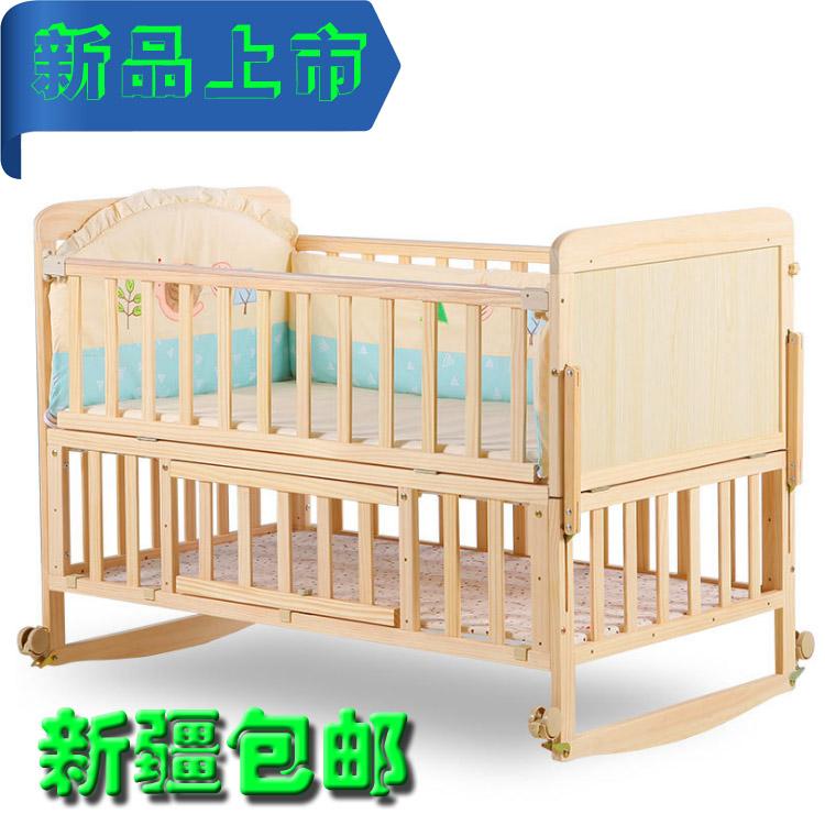 特价包邮摇篮床儿童床BB新疆乌鲁木齐童床婴儿床宝宝实木多功能