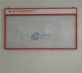 定制户外不锈钢宣传栏板框公示栏学校企业橱窗室内告示栏铝合金