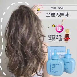 摩根烫专用烫发水空气刘海烫发药剂男冷烫精烫头发的家用儿童发根