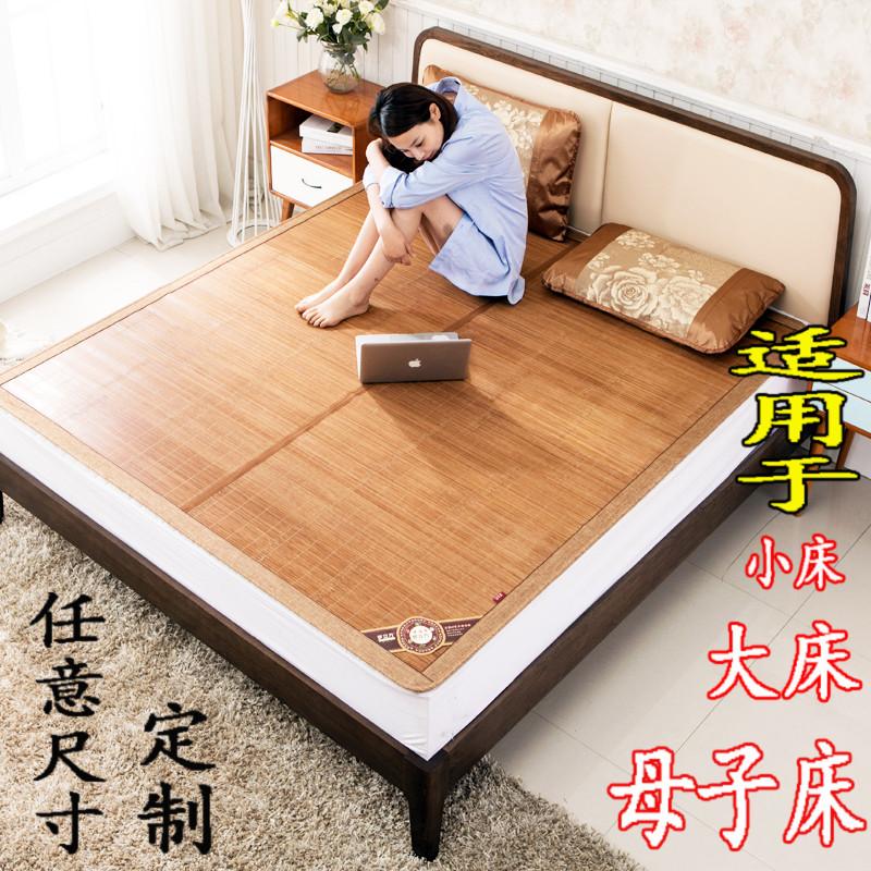券后70.56元定做双面叠竹席子母子床