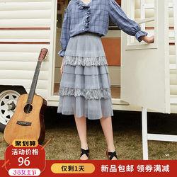 MG小象时尚网纱半身裙女春2019新款流苏蛋糕裙中长款高腰百褶裙子