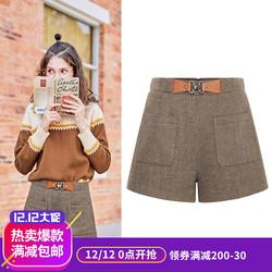 MG小象休闲高腰短裤女学生宽松显瘦直筒裤冬季新款港味复古裤子潮