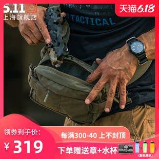 5.11战术腰包男防泼水尼龙便携包lv6包56445多功能户外斜挎胸包