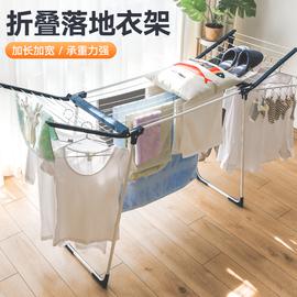 日本晒衣架折叠落地阳台晒衣服家用大型晾衣架室内双杆晒被子神器图片