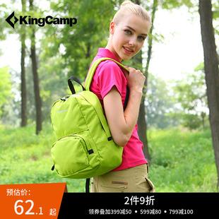 KingCamp双肩背包耐用徒步超轻旅行包轻便户外防水女式登山包男价格