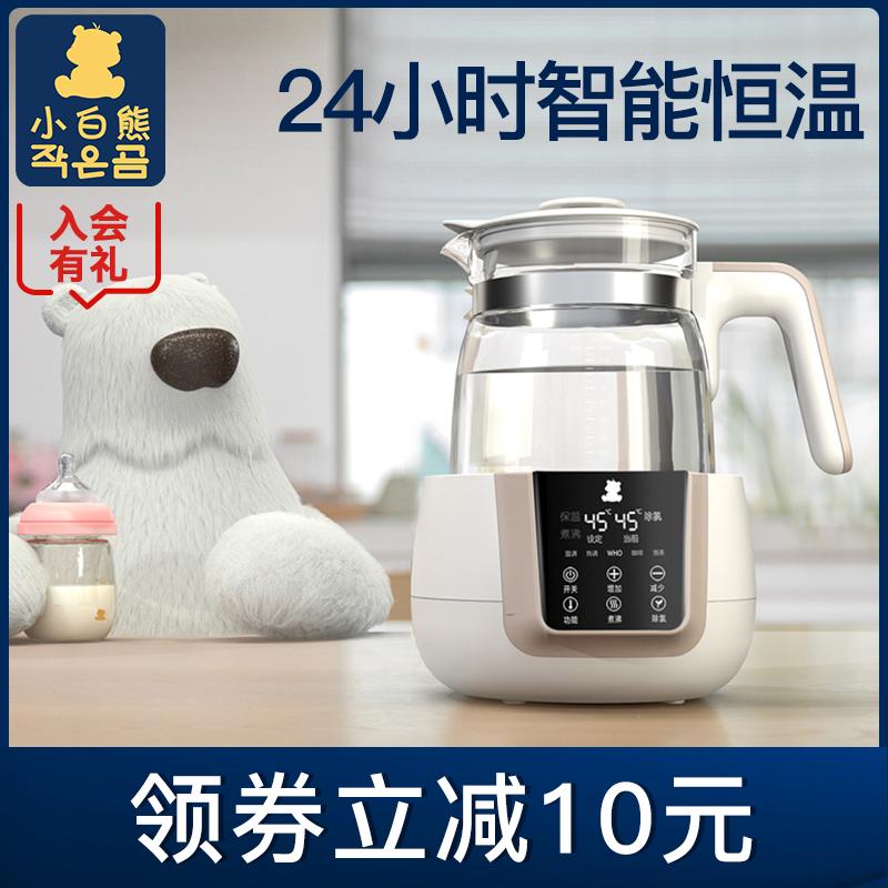 小白熊恒温调奶器暖奶器旗舰店婴儿泡奶粉机恒温热水壶冲奶温奶器