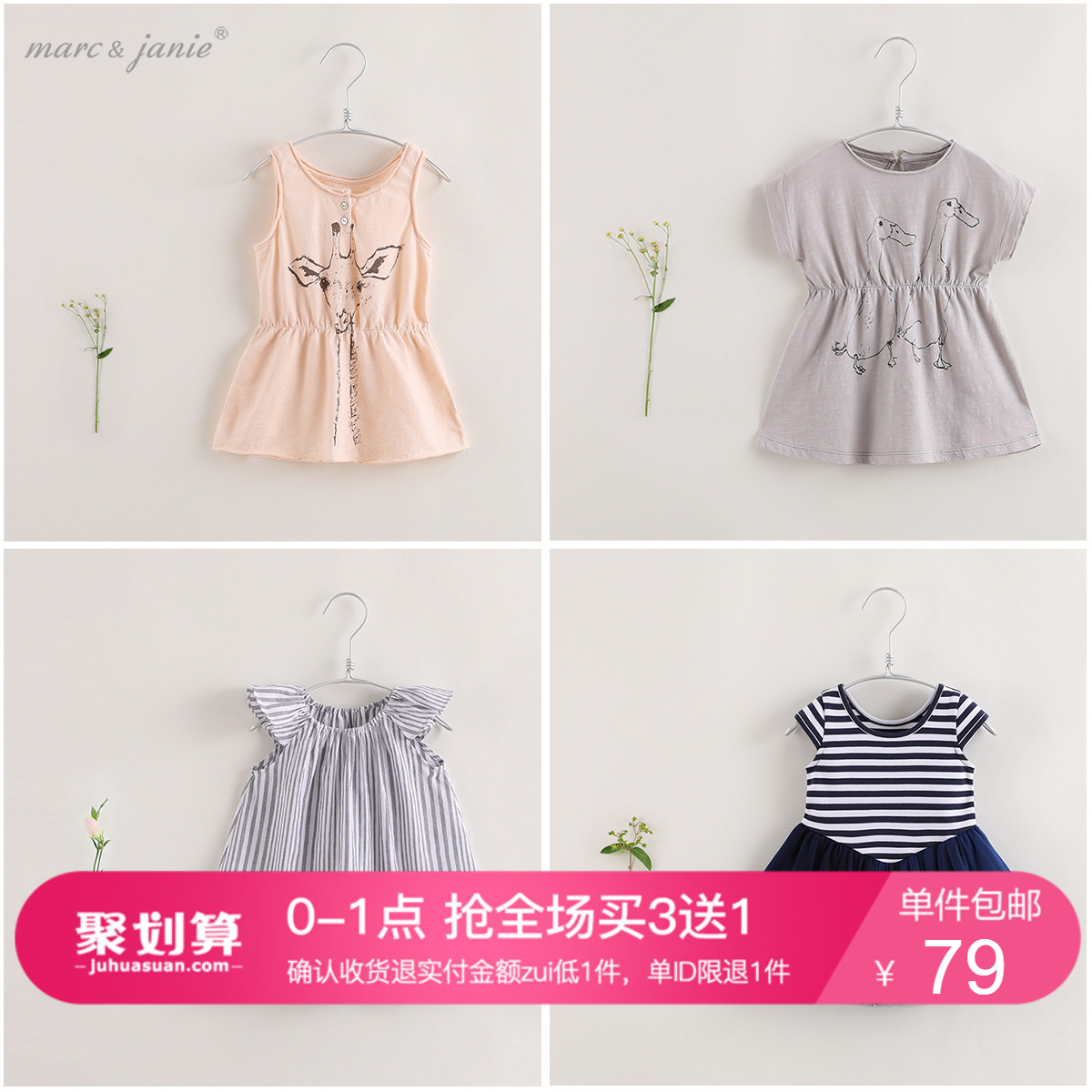 【打折】【马克珍妮法式系列】宝宝裙子79.00元包邮