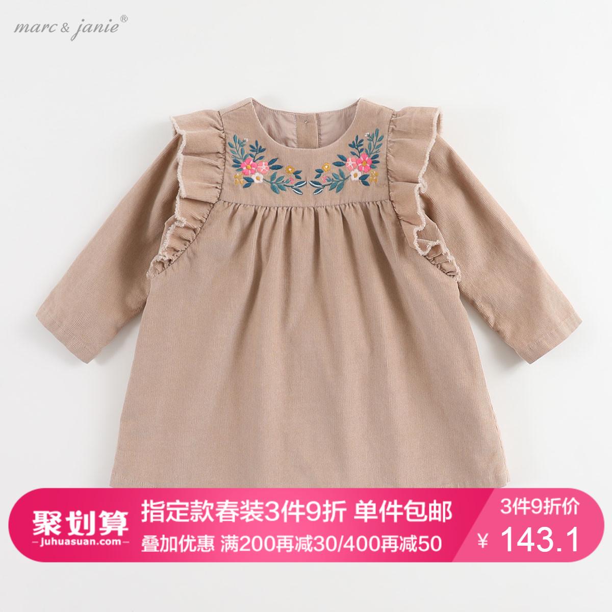 Mark Jenny Spring Wear Children Girls Corduroy Dress Dress Baby Long Váy Váy 91512 - Váy