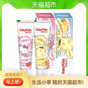 舒客儿童牙膏 2-6-12岁宝宝换牙期可吞咽2支水果味低氟防蛀