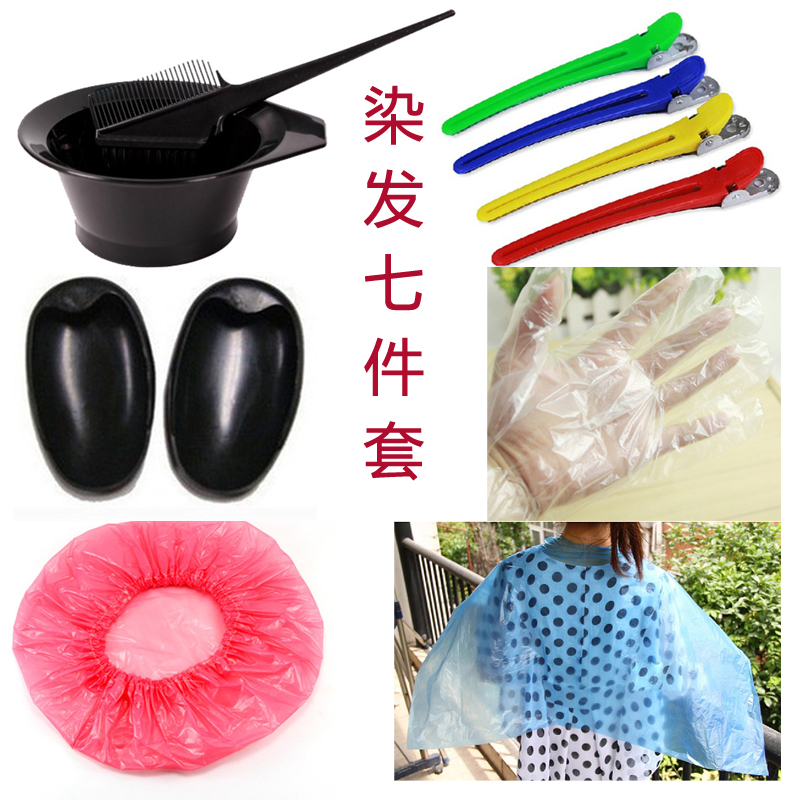 DIY краска для волос инструмент 7 наборы одноразовые гребень щетка перчатки шапочка для душа теплые наушники размешивать чаша утка клип шаль