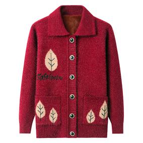 妈妈装秋冬中老年人针织加绒毛衣