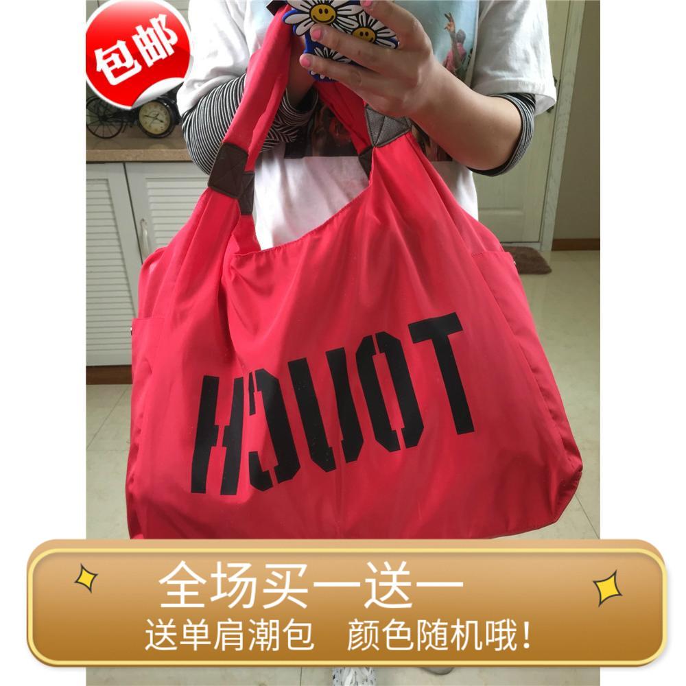 字母韩版单肩尼龙休闲包大容量帆布包女包购物袋广场舞旅游包包邮