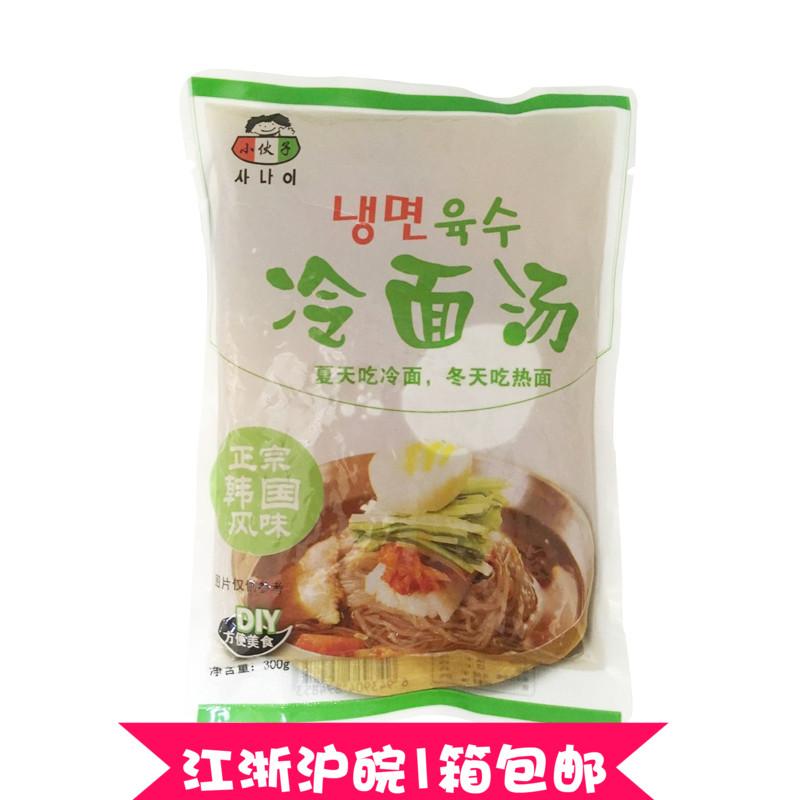 11月29日最新优惠小伙子冷面汤汁300g韩国冷面汤调料