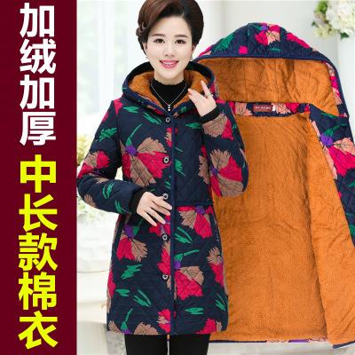 中老年女装秋冬棉衣服新款中年人妇女羊羔绒棉袄加肥加大码外套厚
