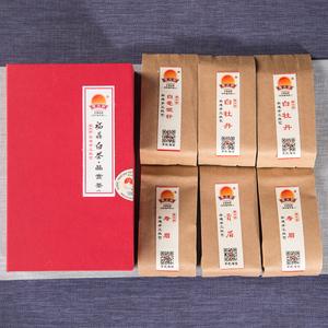 张元记 非遗手工白茶 4款体验装 白毫银针 白牡丹 寿眉 贡眉 30g