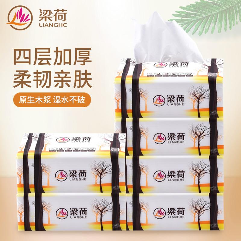 梁荷 抽纸巾6包原木浆392张4层家庭装餐巾纸 整箱包邮