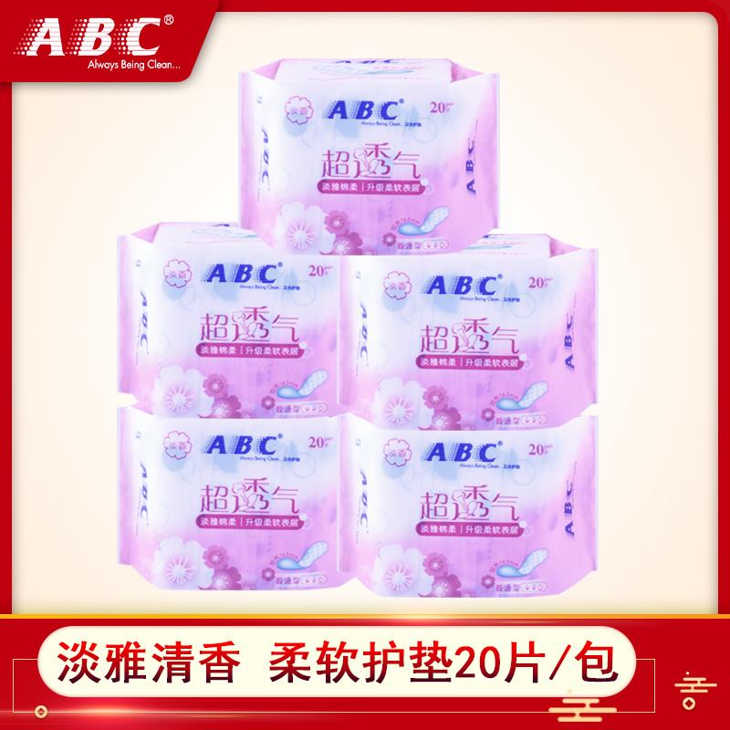 abc卫生巾护垫丝薄清香棉柔透气组合5包100片女整箱