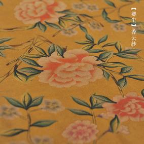 绢纺香云纱【拾花年华】2160#连衣裙
