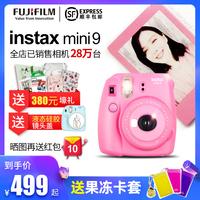 现货秒发 Fujifilm/富士instax拍立得相机mini9套餐含相纸mini8