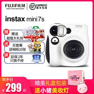 富士相机mini7s熊猫机傻瓜机迷你7c高配款套餐含拍立得相纸自拍镜
