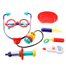 Royal Childrens family little Doctor toy set 1-3-year-old girl simulation stethoscope injection role-playing
