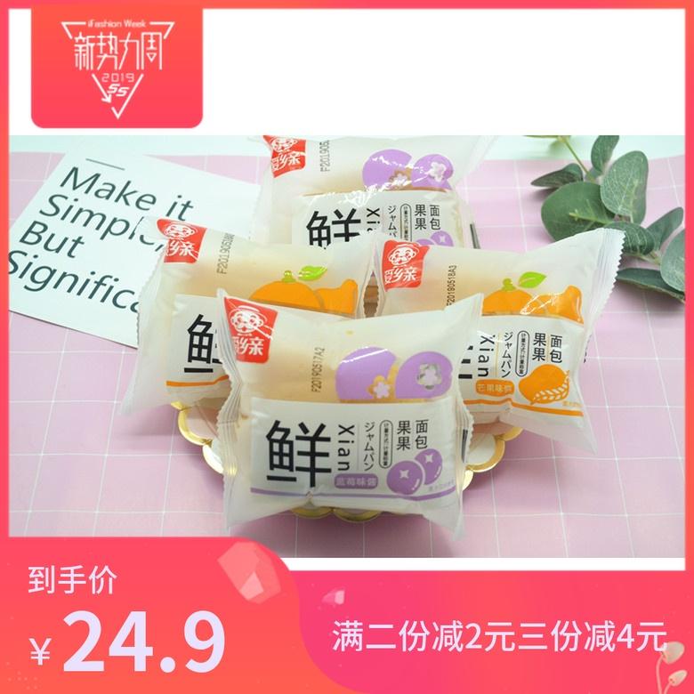 爱乡亲鲜果果面包5斤整箱学生营养早餐蓝莓芒果夹心口味独立包装