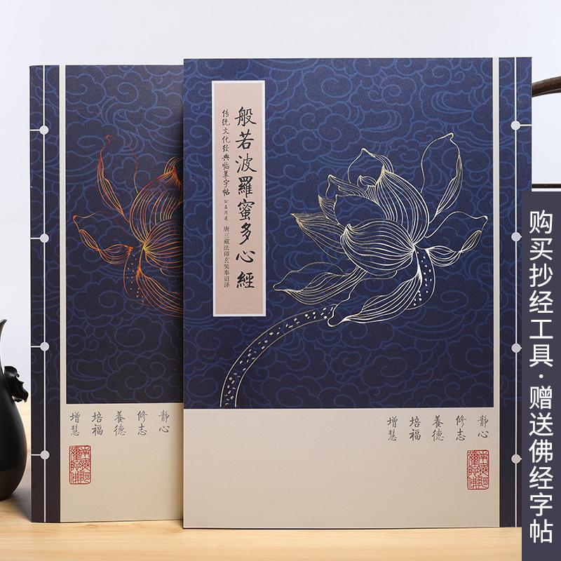 Книги / литература Артикул 592679235825