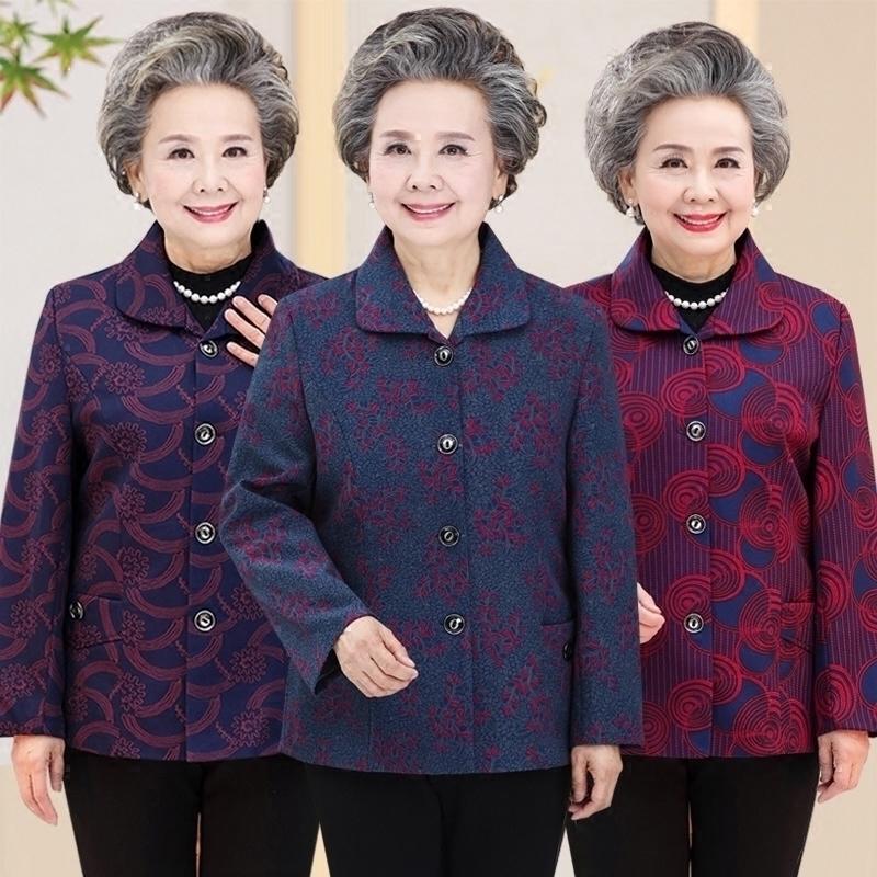 中老年人秋装女装妈妈两件套60-70-80岁老人衣服春秋奶奶外套上衣