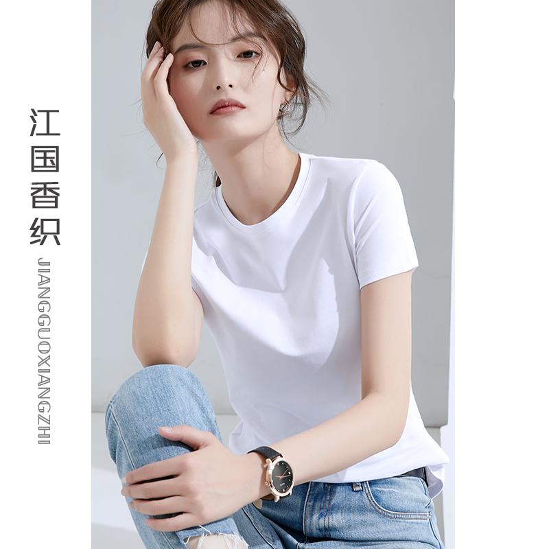 白色t恤女 夏季2021年新款宽松短袖纯棉上衣西装内搭纯白打底衫