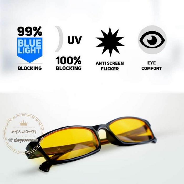 [现货]加拿大正品PROSPEK超级款99%高防蓝光眼镜男女电脑