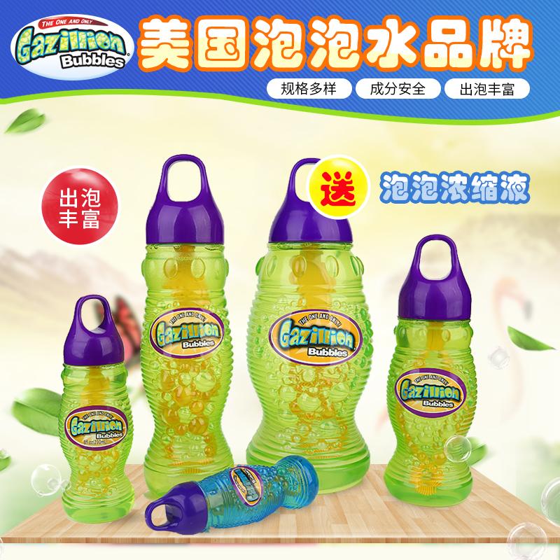 包邮美国Gazooper泡泡液环保儿童吹泡工具泡泡水泡泡机户外玩具