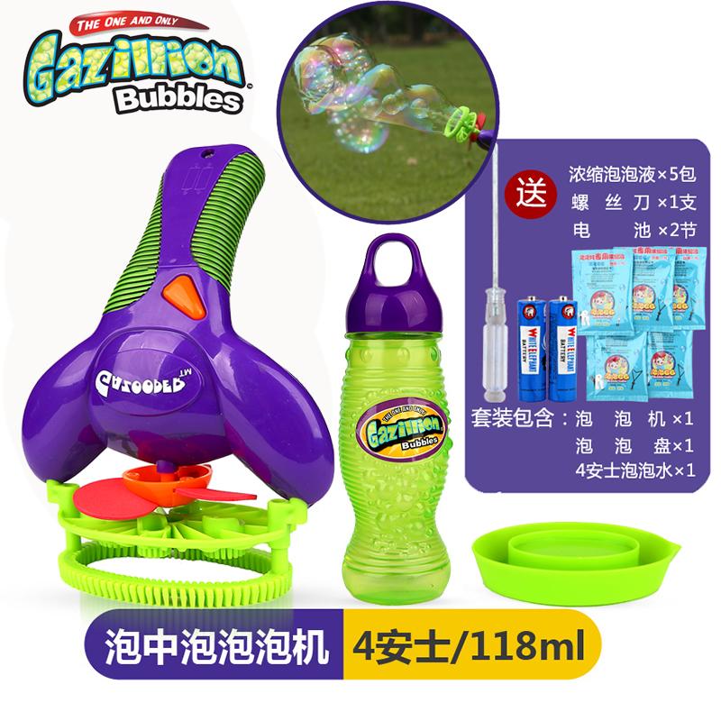 Gazillion儿童吹泡泡玩具泡泡水小台风手持泡泡机电动玩具泡泡枪