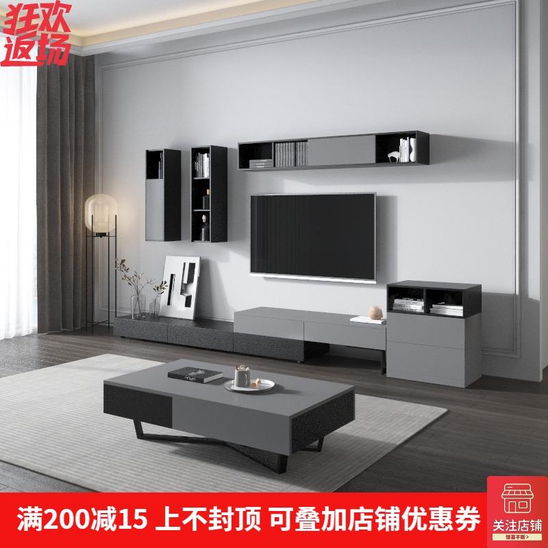 伸缩电视柜茶几组合套装现代简约客厅小户型家具黑灰色多功能茶几