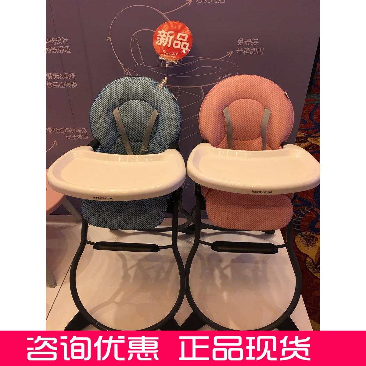 小龙哈彼餐椅新款可折叠宝宝餐桌椅(用10元券)