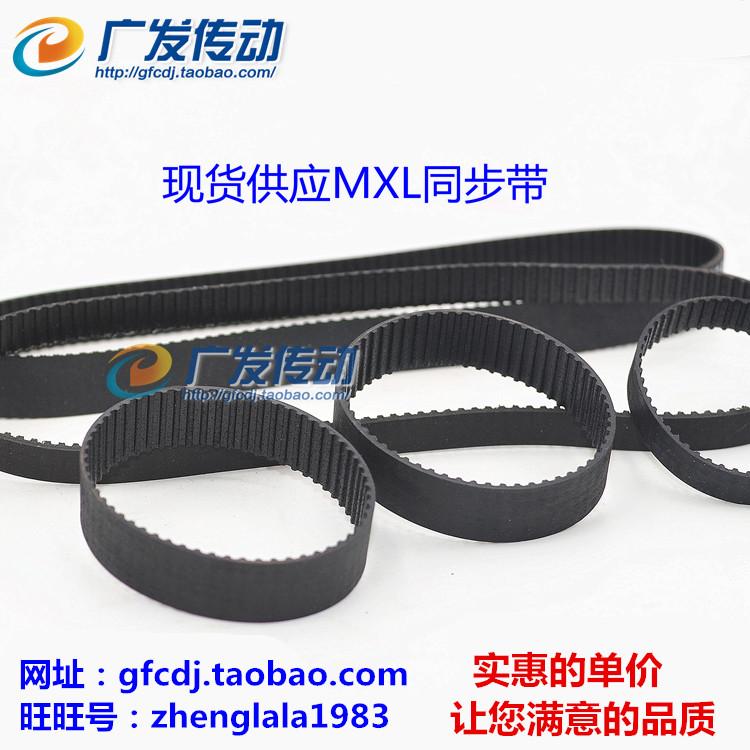 MXL橡胶同步带 101MXL/B126MXL 101.6MXL/B127MXL 102MXL/B128MXL