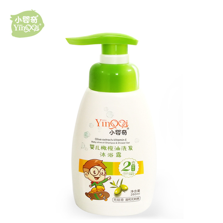 Authentic childrens olive oil shampoo and body wash two in one 260ml wholesale of baby care products