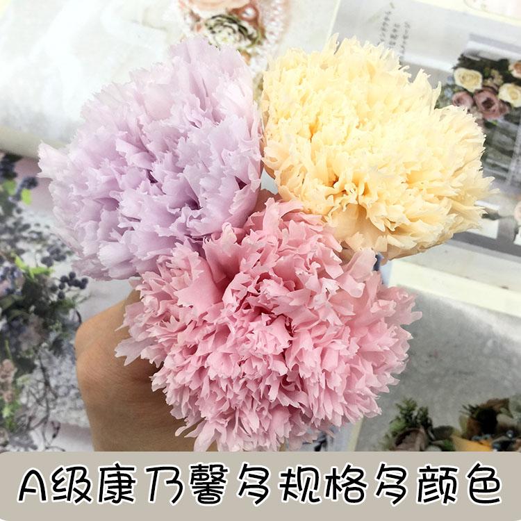 永生花康乃馨diy母亲节礼物玻璃罩礼盒车挂相框钥匙扣玫瑰花材料