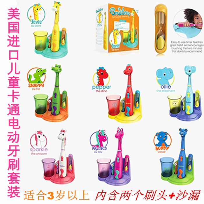 美国正品进口Brusheez儿童宝宝卡通电动牙刷沙漏套装礼盒生日礼物