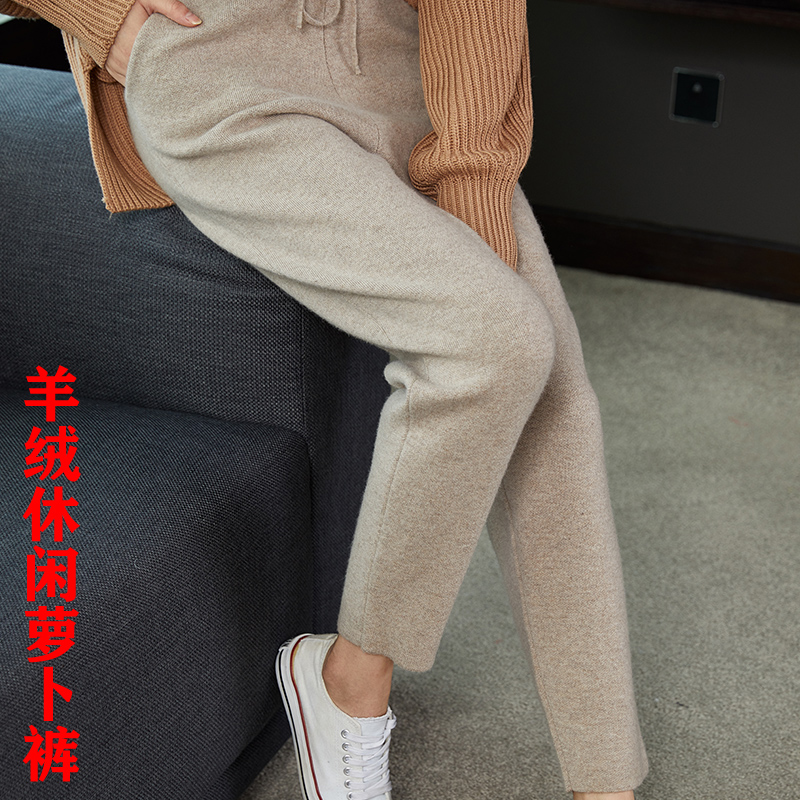 100% cashmere, harem, wool, radish, casual high waisted trousers for women