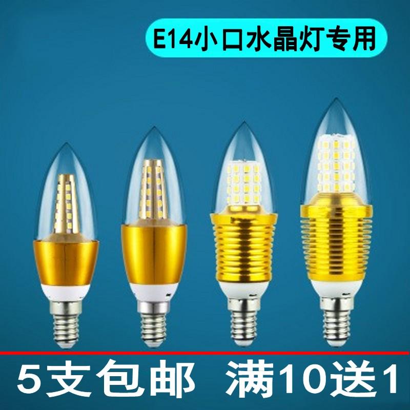 led燈泡 尖泡蠟燭燈e14小螺口3W5W7W拉尾尖泡 220V貼片 單燈光源