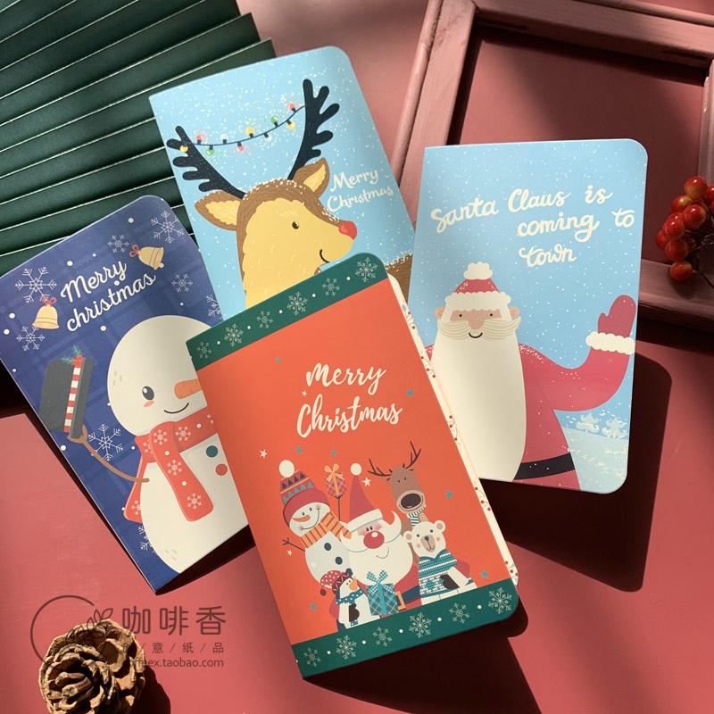 圣诞贺卡 圣诞节对折礼物卡 礼品卡片 可折叠贺卡 信封可定制LOGO