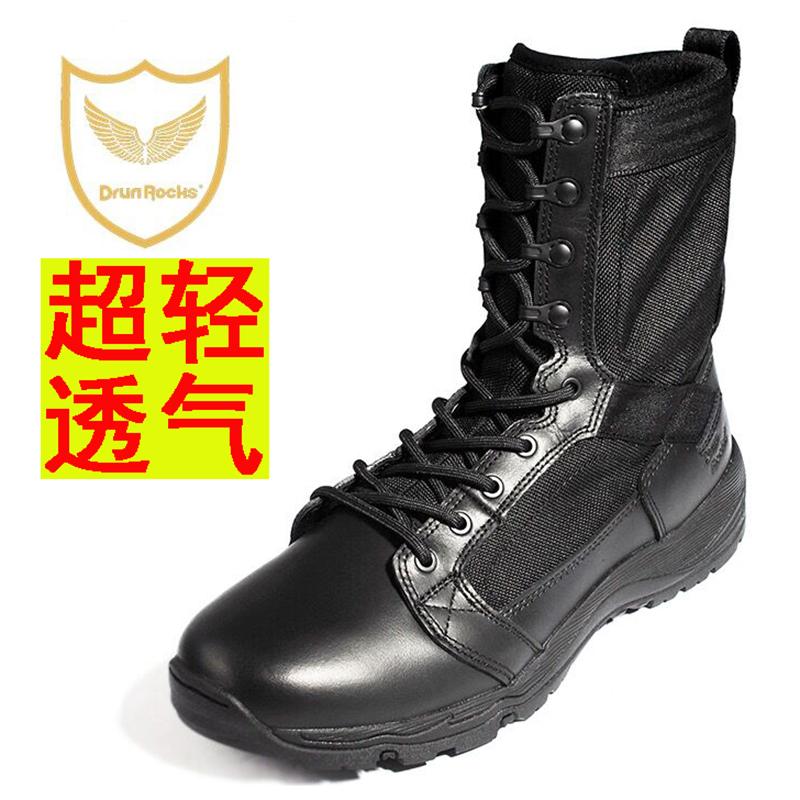 【醉喵】君洛克飞鱼超轻作战靴男女夏季靴透气军靴SFB战术靴