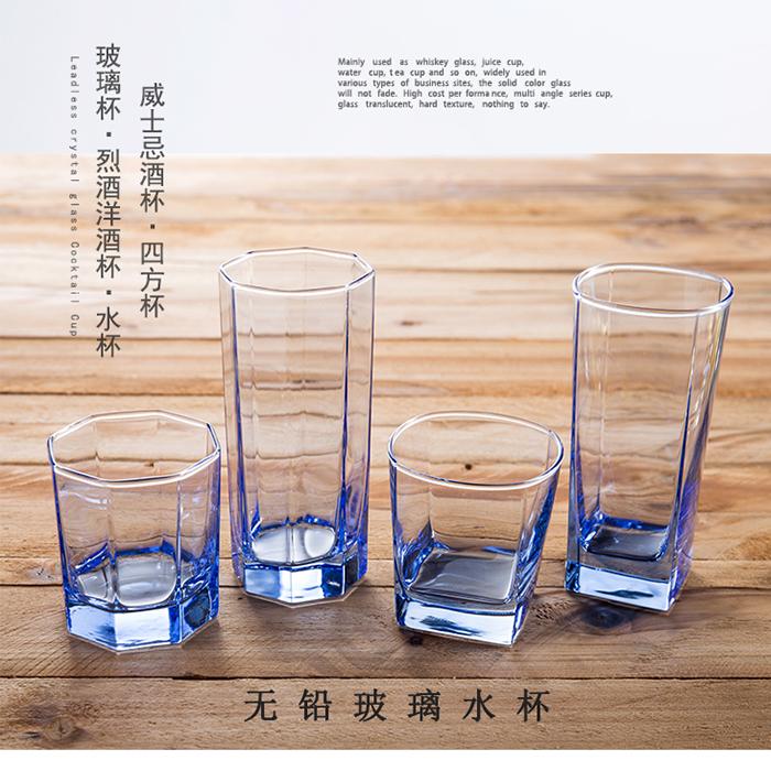 包邮无铅玻璃茶杯水杯微波炉牛奶果汁饮料杯彩色水杯啤酒杯玻璃杯