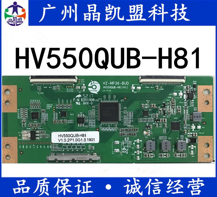 全新升级版 京东方 HZ-MP36-BUD 4K转2K 逻辑板HV550QUB-H81