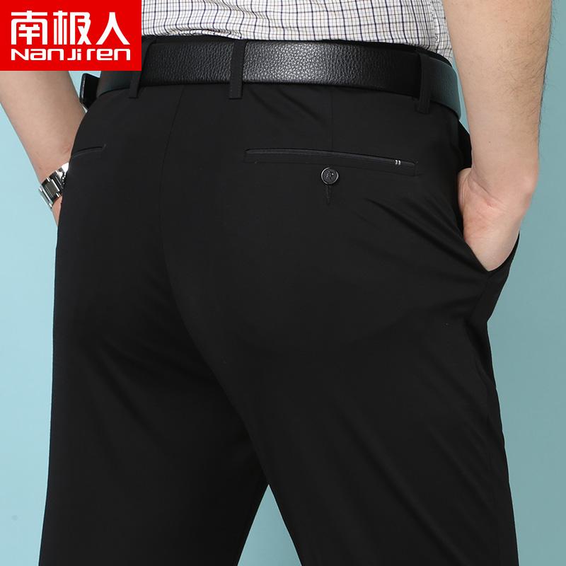 12-07新券南极人夏裤夏季男士合体直筒休闲裤