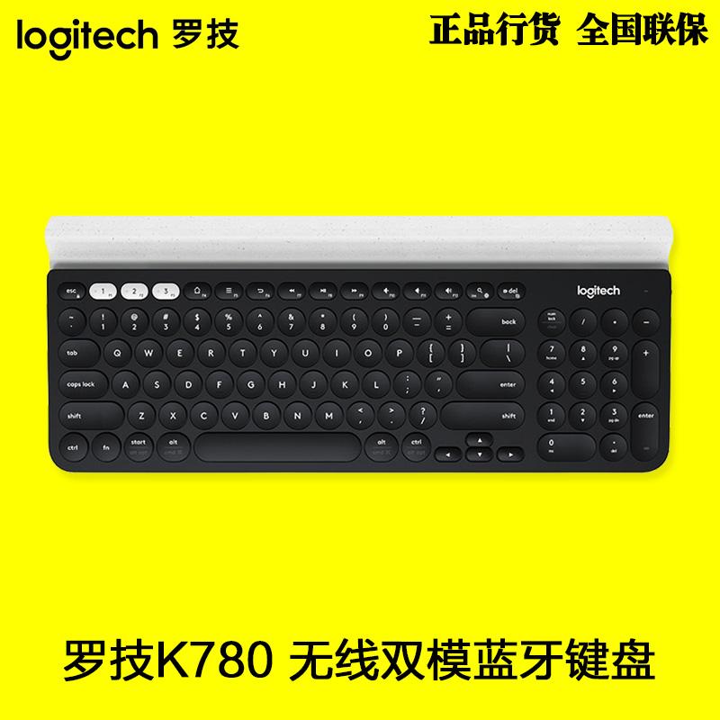 正品 罗技K780 无线蓝牙优联双模式键盘静音IPAD手机平板一键切换